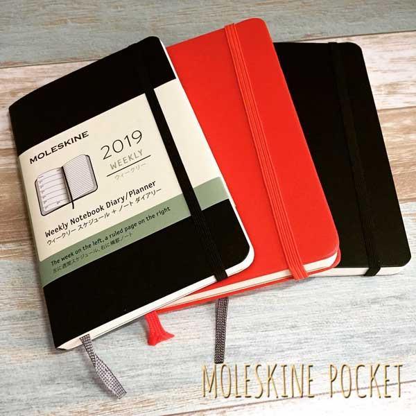 Moleskine pocket weekly planner notebook